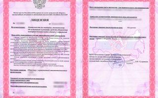 Лицензия мчс на монтаж пожарной сигнализации: как получить?