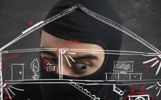 Как обезопасить и защитить квартиру от воров сигнализацией?
