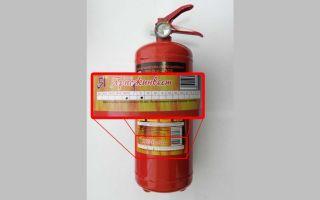 Как проверить срок годности автомобильного огнетушителя: порошковый и углекислотный