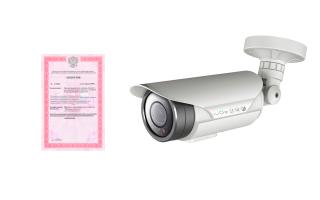 Необходима ли лицензия на монтаж видеонаблюдения: какой пакет документов собирать