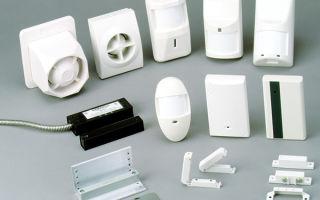 Охранная сигнализация для дома: сравнение моделей, оборудование