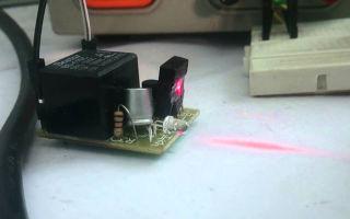 Лазерный датчик движения своими руками в домашних условиях