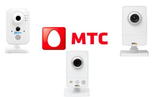 Обзор услуги видеонаблюдения от мтс: используемое оборудование и стоимость