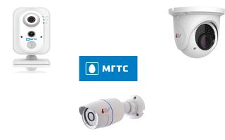 Организация видеонаблюдения от мгтс: стоимость, настройка удаленного доступа и камер