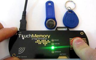 Как закодировать ключ к домофону: rfid и touch-memory