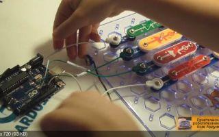 Что такое ардурино (arduino) и что можно сделать на платформе?