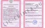 Монтаж пожарной сигнализации без лицензии: последствия