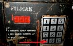 Открываем домофон filman без использования ключей: мастер коды и системные настройки