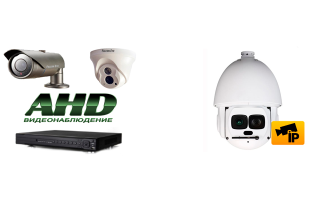 Какое видеонаблюдения лучше — ahd или ip: особенности подключения