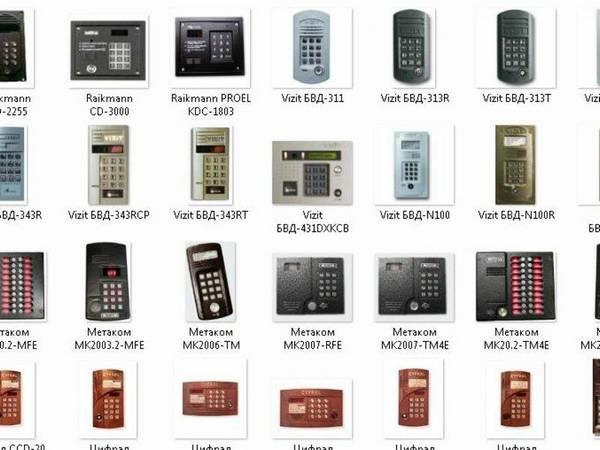 виды домофонов фото и коды к ним даже гареме